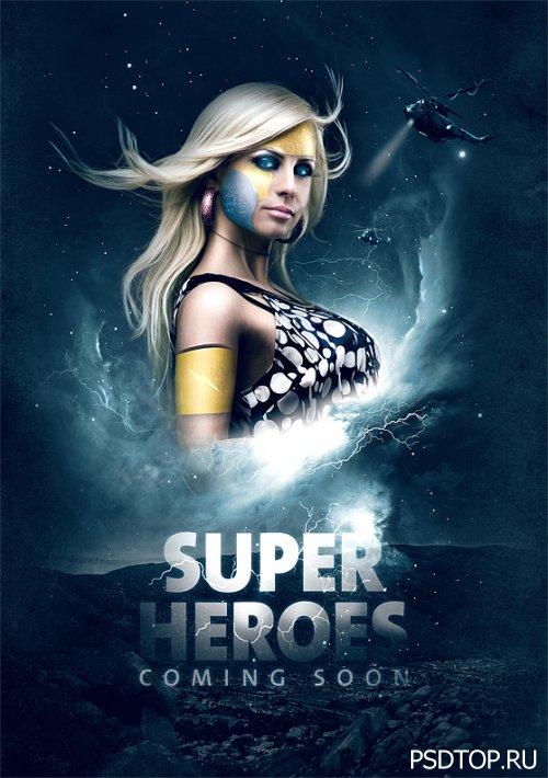 Плакат фильма в Фотошоп