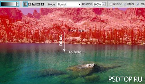 Редактирование пейзажа в фотошоп